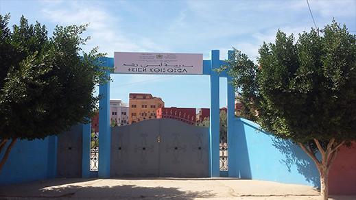 دار الكبداني.. تلاميذ بمدرسة ابن رشد الابتدائية محرومون من الدراسة بسبب غياب الأطر التربوية