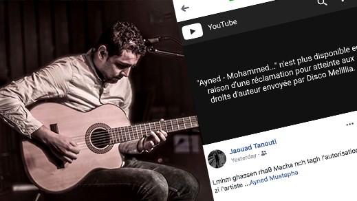"""حذف كوفر أغنية """"محمد أمزيان"""" بعد وصولها إلى مليون مشاهدة من """"اليوتوب"""" يثير غضب الكثيرين"""