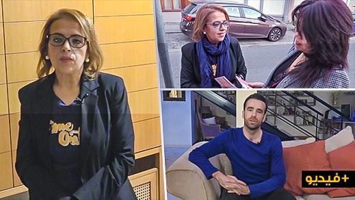 """انتخابات بلجيكا.. مريم بوسلماتي تترشح بـ""""كوكيلبيرغ"""" من أجل تأطير الشباب ومحاربة الهدر المدرسي"""