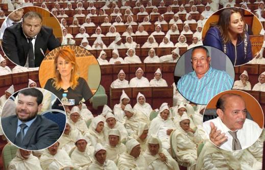 برلمانيو الناظور يطيرون إلى الرباط لحضور افتتاح الملك للسنة التشريعية الجديدة