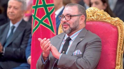 الملك يدعو إلى خلق أنشطة مدرة للدخل لفائدة الشباب القروي