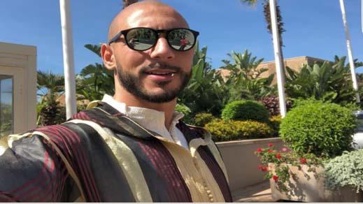 """أمرابط يطل على جمهوره بـ """"الجلابة"""" المغربية يوما قبل مباراة الأسود وجزر القمر"""