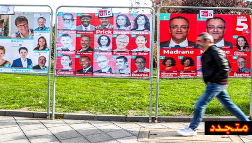 نتائج انتخابات بلجيكا: الاشتراكيون يكتسحون بروكسيل ولييج ومونس ويفشلون في الظفر ببلدية أحيدار