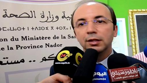 وزير الصحة: 40% من المغاربة يعانون الاكتئاب والقلق والسكيزوفرينيا