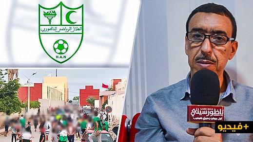 الهرواشي يرد على رئيس نهضة سلوان: الهلال أكبر من أن يتلقى الدروس وعلى العصبة التحقيق في أحداث الشغب