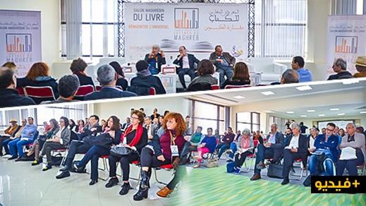 اليوم الثاني من معرض الكتاب المغاربي.. نقاشات فكرية ونقدية بحضور مفكرين من مختلف بلدان العالم