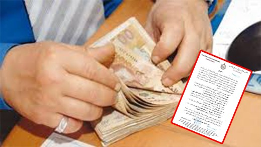 """زيادة 400 درهم في الأجور.. نقابة """"الاستقلال"""" توافق على مقترح الحكومة بشروط"""