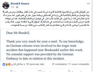 سفارة ألمانيا بالمغرب تنفي دعمها لمواطن ألماني من أصل مغربي في فاجعة قطار بوقنادل