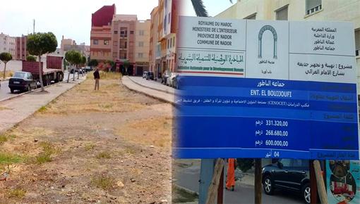 جماعة الناظور تطلق بدعم من عمالة الإقليم مشروع تهيئة وتجهيز حديقة جديدة بشارع الإمام الغزالي