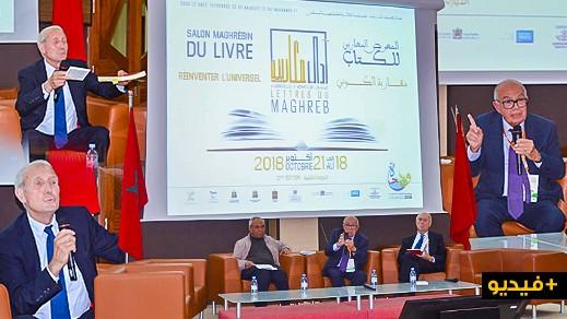 الوزير السابق فتح الله ولعلو يقدم كتابه الصين ونحن في ندوة على هامش الدورة الثانية للمعرض المغاربي للكتاب
