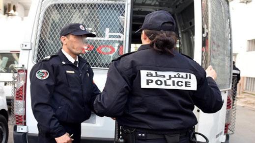 الشرطة تضع حدا لأنشطة مزيف للأوراق المالية بالمنطقة الشرقية