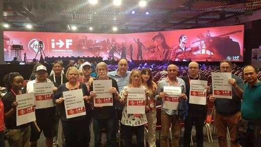 نقابات دولية تتطالب بالإفراج عن معتقلي حراك الريف بعد إلتئمها في مؤتمر عالمي بسنغافورة