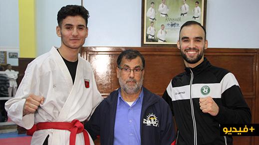 البطلان علي يوب وأيوب السعيدي يمثلان الناظور بألوان المنتخب المغربي في بطولة العالم للكراطي