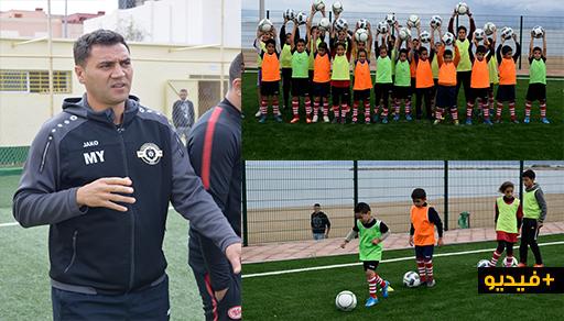 """نجم """"الأسود"""" الريفي يوسف المختاري يؤطر متدربي """"مدرسة طارق لكرة القدم"""" بالناظور"""