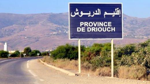 عمالة الدريوش تشيد أربع قيادات جديدة بالإقليم