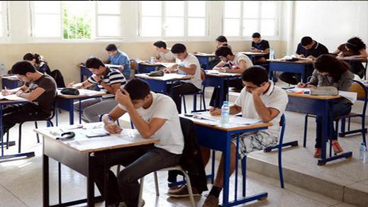 وزارة التعليم تفتح باب ترشيحات الأحرار لاجتياز الباكالوريا