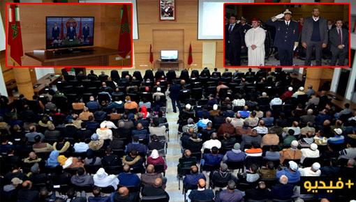 عامل إقليم الدريوش يترأس مراسيم الإنصات للخطاب الملكي بمناسبة الذكرى الـ 43 للمسيرة الخضراء