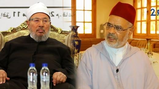 الريسوني يخلف القرضاوي على رأس الاتحاد العالمي لعلماء المسلمين