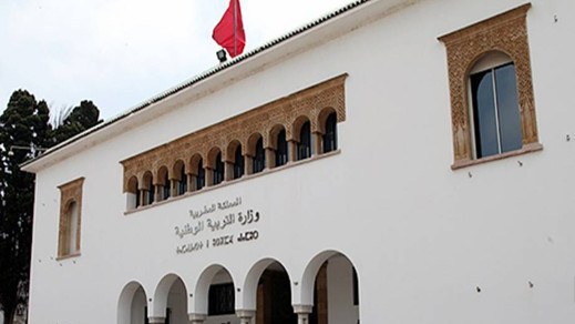 وزارة التربية الوطنية تعلن عن فتح باب التسجيل القبلي للمشاركة في مباريات توظيف الأساتذة
