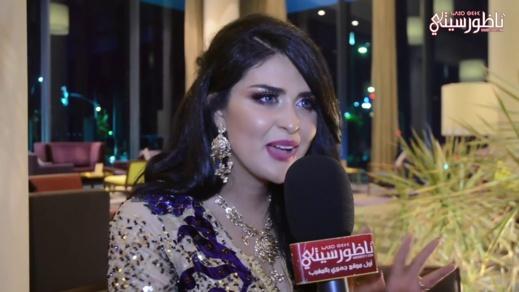 سلمى رشيد تعتذر للمغاربة بعد الخطأ الفادح الذي ارتكبته في أداء النشيد الوطني