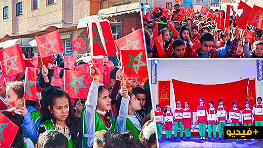 شاهدوا.. فرخانة تحتفل بعيد المسيرة الخضراء وتنظيم كرنفالا للأطفال
