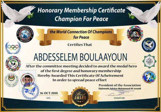 مبتكر رياضة ابيناكا بولعيون ينال وساما من درجة بطل وشرف العضوية الفخرية في رابطة أبطال العالم