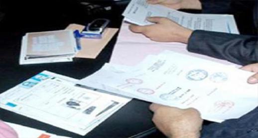 الحكومة توضح بخصوص فرضها أداء 1000 درهم على عقود الوعد بالبيع المبرمة للتسجيل