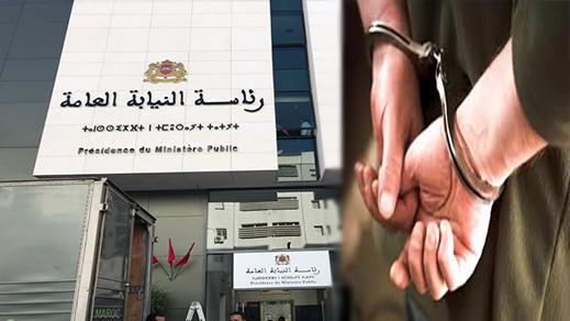 رئيس النيابة العامة يصدر أوامر جديدة بشأن الاعتقال الاحتياطي