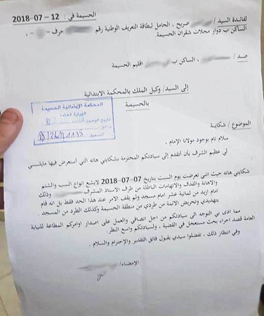 """خطيب مسجد """"افاسيين"""" بالحسيمة يكشف اسباب اعفائه.. تعرضت للإهانة والتهديد بالطرد من الإقليم"""
