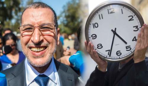 منظمة حقوقية تشكك في مصداقية دراسة العثماني حول الساعة الإضافية