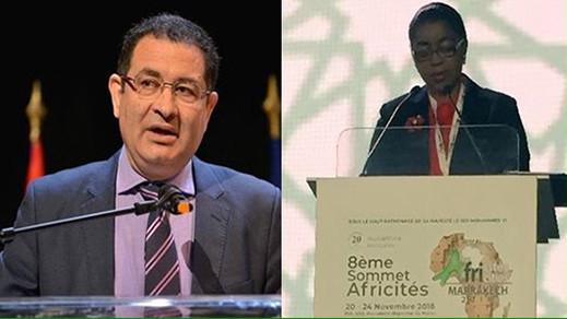 """انتخاب الحسيمي """"بودرة"""" نائبا لرئيسة منظمة المدن والحكومات المحلية المتحدة لإفريقيا"""