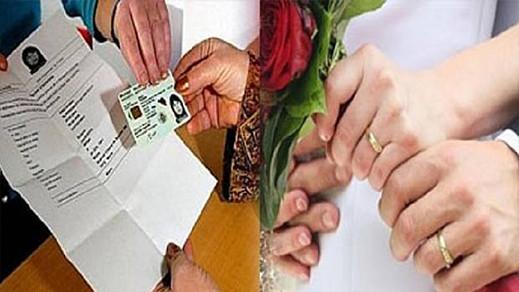 بينهم مغاربة.. محاكمة أفراد شبكة لتزويج الراغبين في الحصول على وثائق الإقامة بإسبانيا
