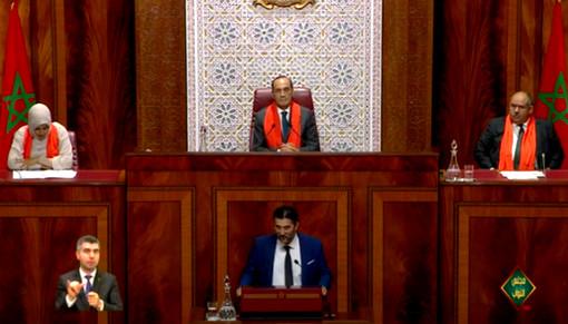 برلمانيون يرتدون الوشاح البرتقالي لهذا السبب.. ورد فعل ساخر من برلماني الحسيمة نوردين مضيان