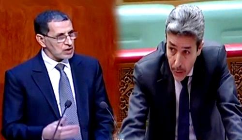 البرلماني الطيب البقالي يطالب الحكومة التعجيل برصد الإعتمادات اللازمة لصندوق التضامن بين الجهات والأقاليم