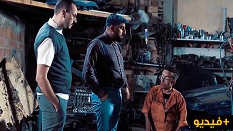 """سلسلة """"شعيب ذ رمضان"""" كاملة للكوميديين بوزيان وعلاء بنحدو"""