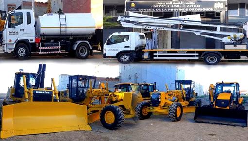 الدريوش: المجلس الإقليمي يقتني آليات ومعدات حديثة لفك العزلة وفتح المسالك الطرقية