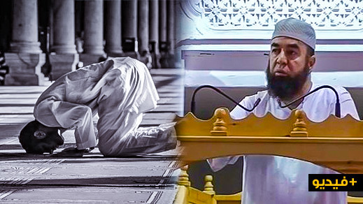 الشيخ نجيب الزروالي.. سنن مهجورة في الصلاة