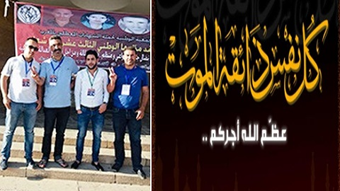 تعزية ومواساة في وفاة المرحومة والدة صديقنا مبارك الأعور
