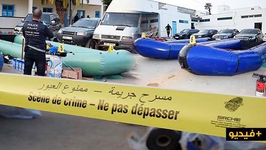 شاهدوا.. الأمن يفكك شبكة خطير لتهجير البشر بالناظور ويحجز قوارب تم صنعها في ورشة سرية