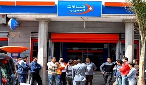 زبناء خواص وتجاريون متذمرون من رداءة خدمات اتصالات المغرب بالناظور والدريوش