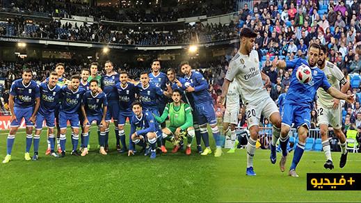 ريال مدريد يقسو على مليلية ويحجز مقعده في ثمن نهائي كأس إسبانيا