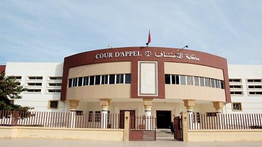 الحكم على ناشطين من مدينة زايو بالسجن موقوف التنفيذ