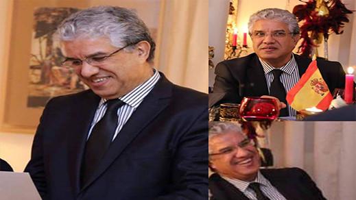 """بمشاركة ناظوريين.. """"تطور وازدهار المغرب"""" محور لقاء جمع نخبة مغربية بمسؤولين ومستثمرين إسبان"""