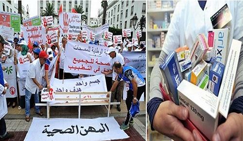 نقابة الصيادلة بالناظور تدعو المرضى إلى اقتناء أدويتهم قبل دخولها في الإضراب بهذا التاريخ