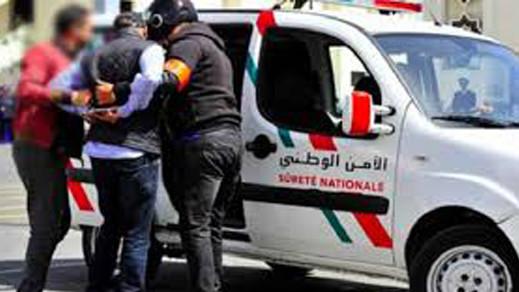 أمن العروي يفكك عصابة للسرقة بالعنف ويعتقل شخصا مبحوثا عنه لنشاطه في الهجرة السرية