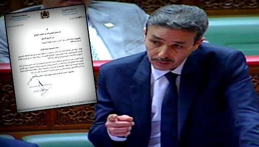 ترفعات برلماني الدريوش الطيب البقالي تتحقق.. مشروع سد عزيمان سينجز في أفق 2022 بميضار