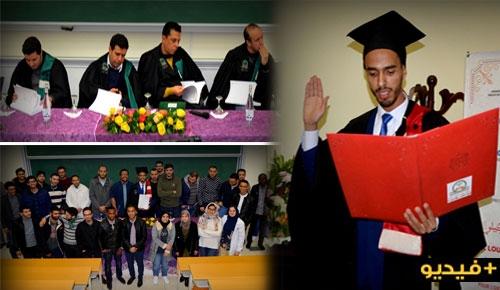سليل مدينة الدريوش محمد أيمن الوكيلي ينال الدكتوراه في الطب بدرجة مشرف جدا مع تهنئة اللجنة