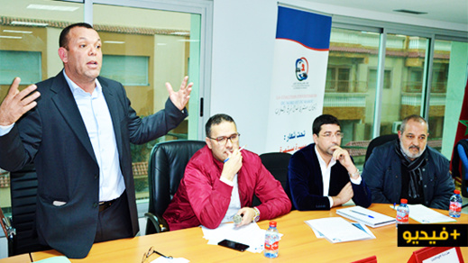 إئتلاف مستثمري شمال شرق المغرب يعقدون لقاء تواصليا بمدينة الناظور