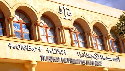 الرئيس الأول والوكيل العام لاستئنافية الناظور يشرفان غدا على تنصيب رئيس ابتدائية الدريوش ووكيل الملك بها