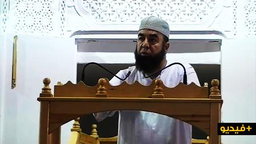 الداعية نجيب الزروالي: مات محمد وهو يقول اين صديقتي